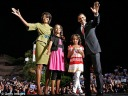The Obama family on stage - MyHeritage Celebrities - Barack Obama