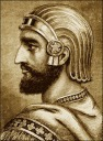 "Cyrus ""ii""'the Great' Of Persia"